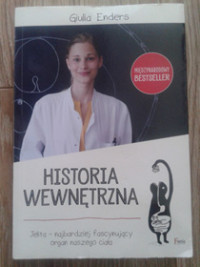 historia wewnetrzna
